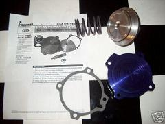 Ford C4 / C5 Billet C Ratio Servo Kit! - Click Image to Close